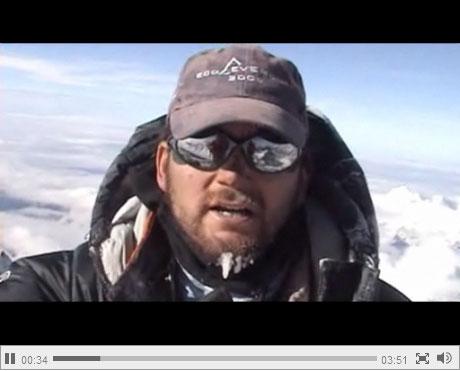 Guardian-Sherpa