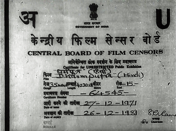 wiki central board film certification