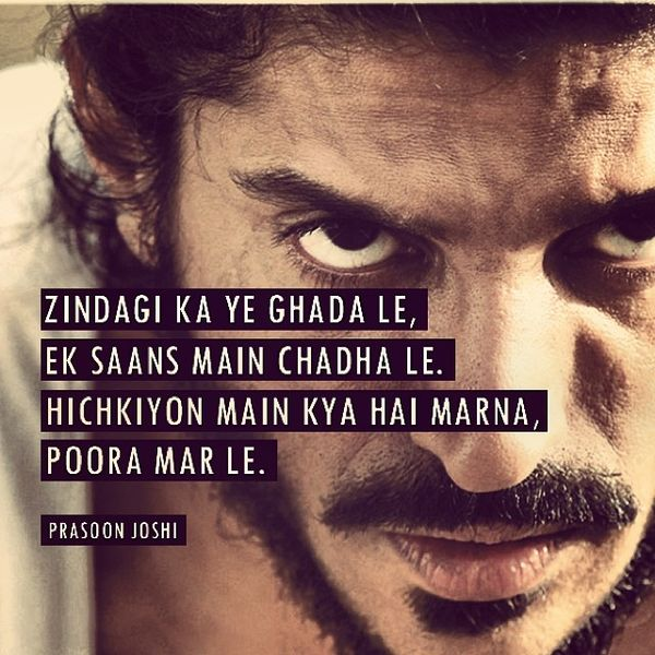 Image result for zinda from bhaag milkha bhaag