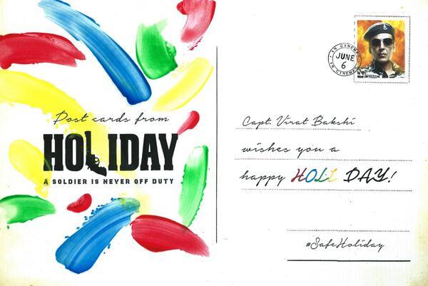 Holidaypostcard-2014-03-16