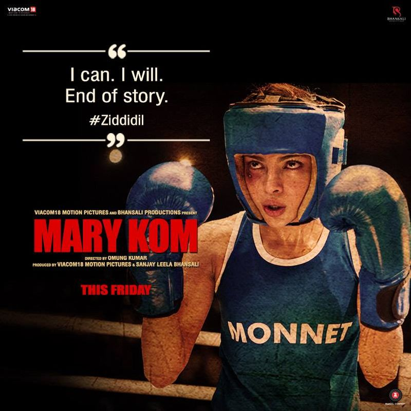 MaryKom-Inspiration-03