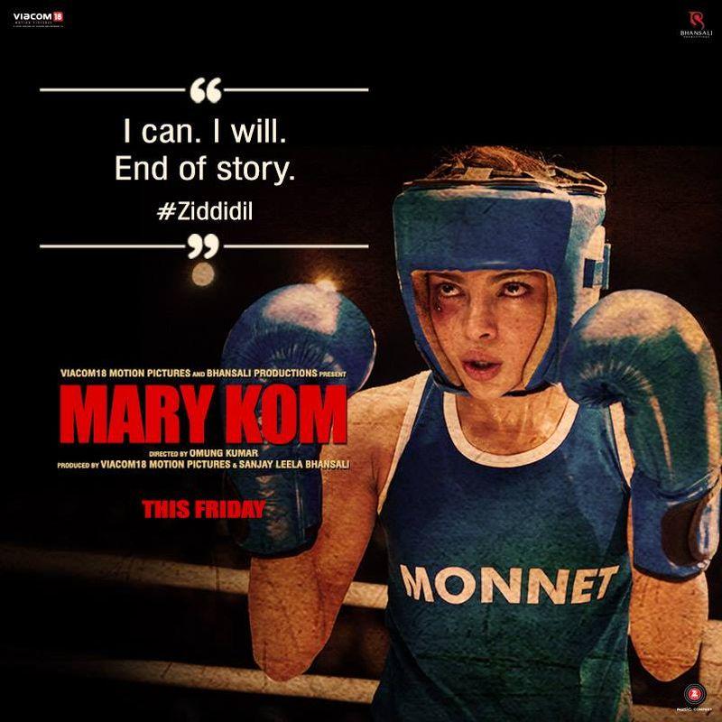 MaryKom-Inspiration-03