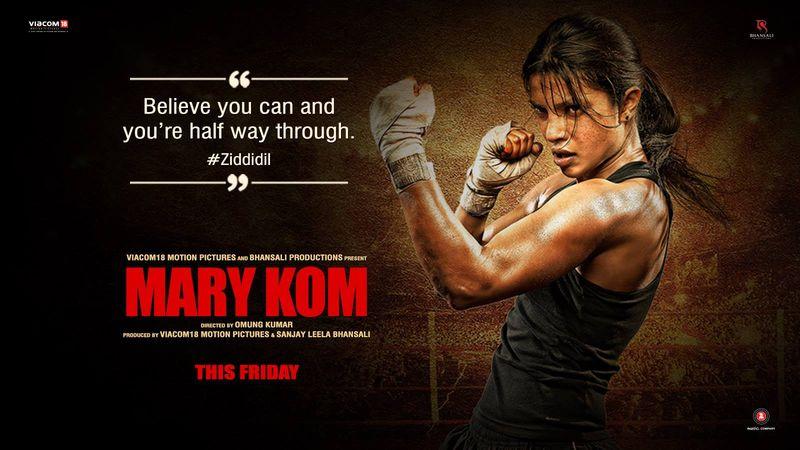 MaryKom-Inspiration-04