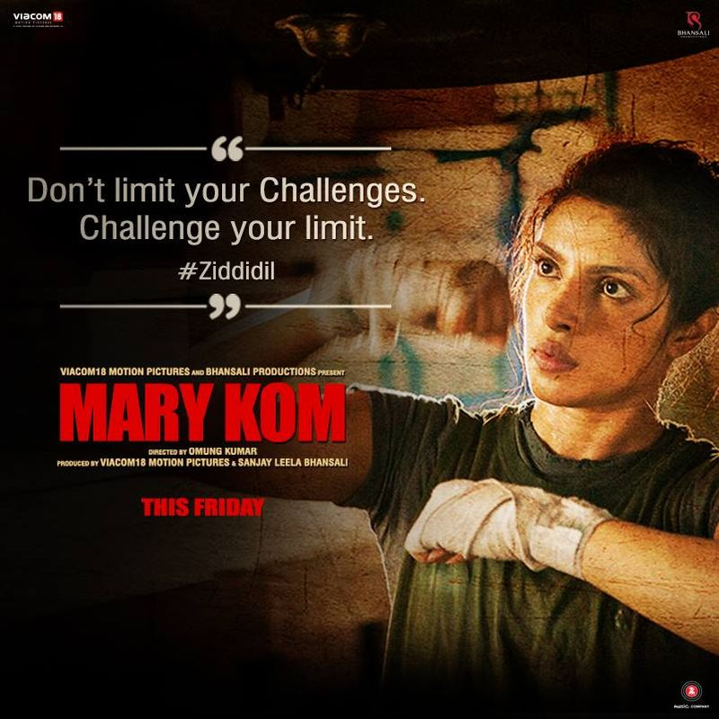 MaryKom-Inspiration-05