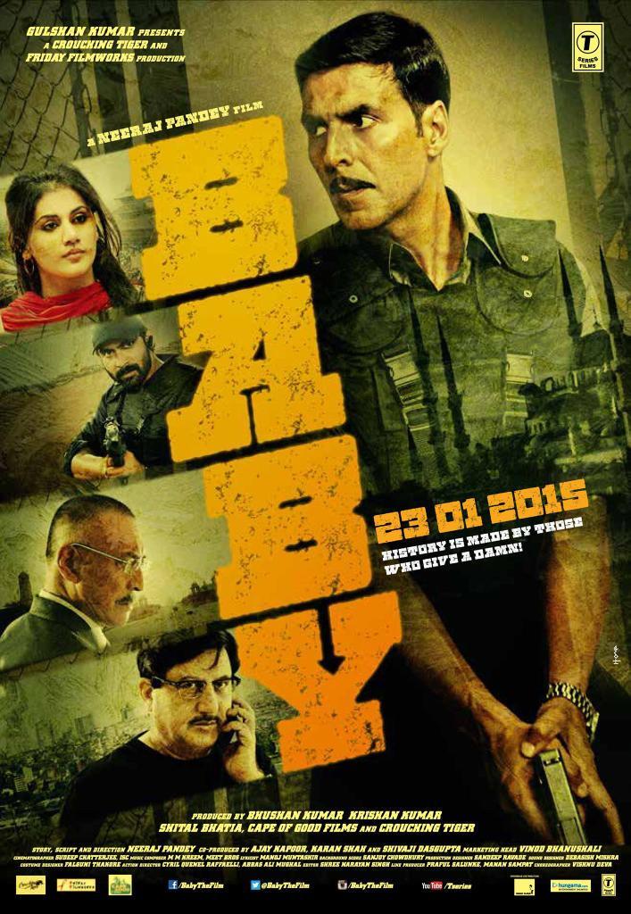 BabyTheFilm-Poster-04