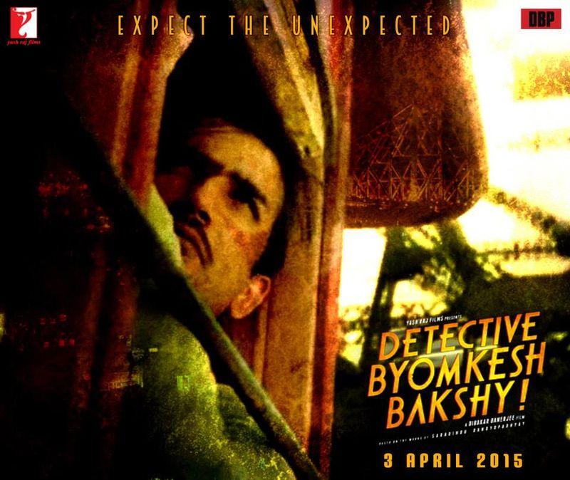 DBBMovie-Poster-AshwaniSingh