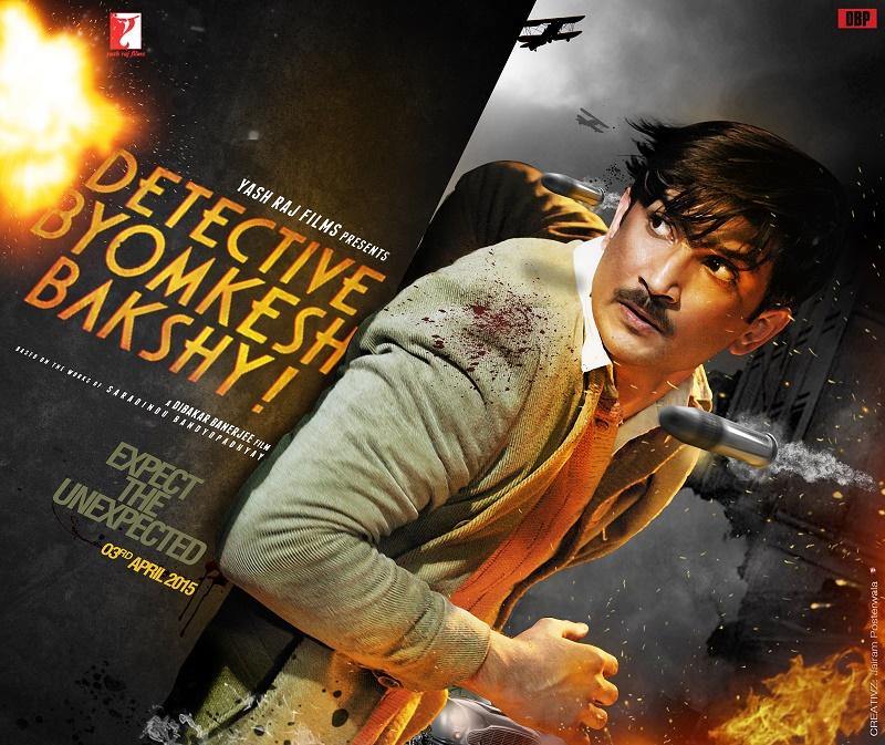 DBBMovie-Poster-JairamRamachandran