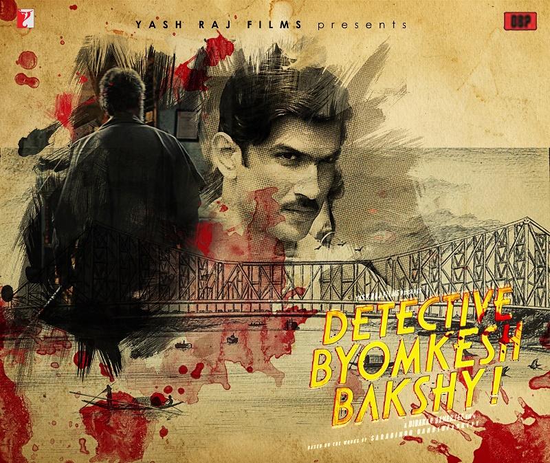 DBBMovie-Poster-ShabazKhan