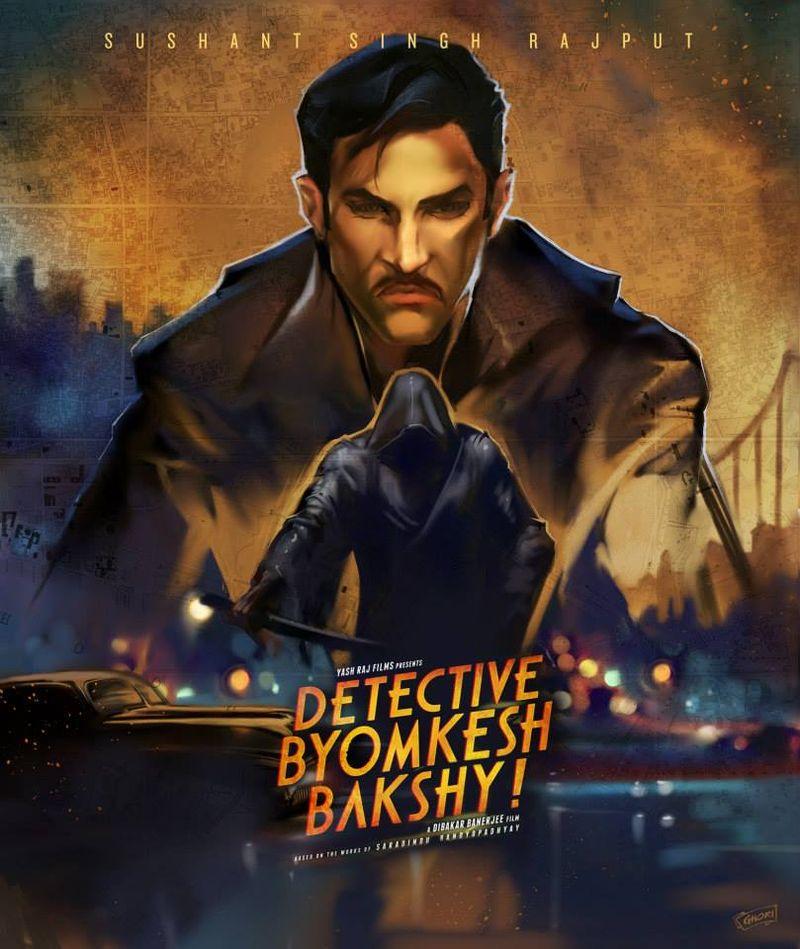 DBBMovie-Poster-AshrafGhori