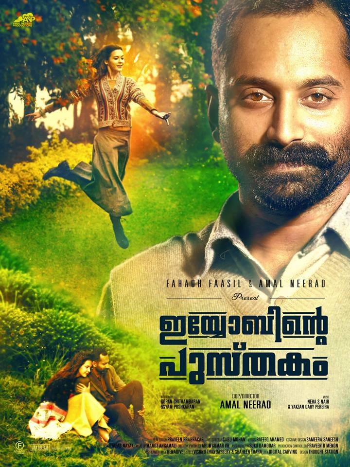 IyobintePusthakam-ThoughtStation-Poster08