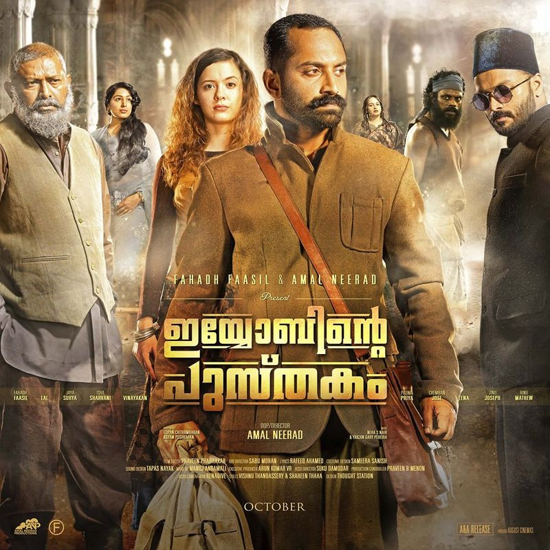 IyobintePusthakam-ThoughtStation-Poster04