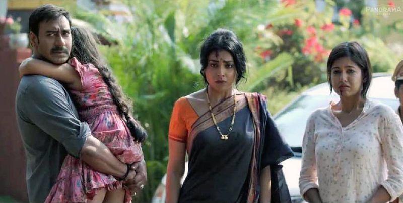 Drishyam-Trailer-Still