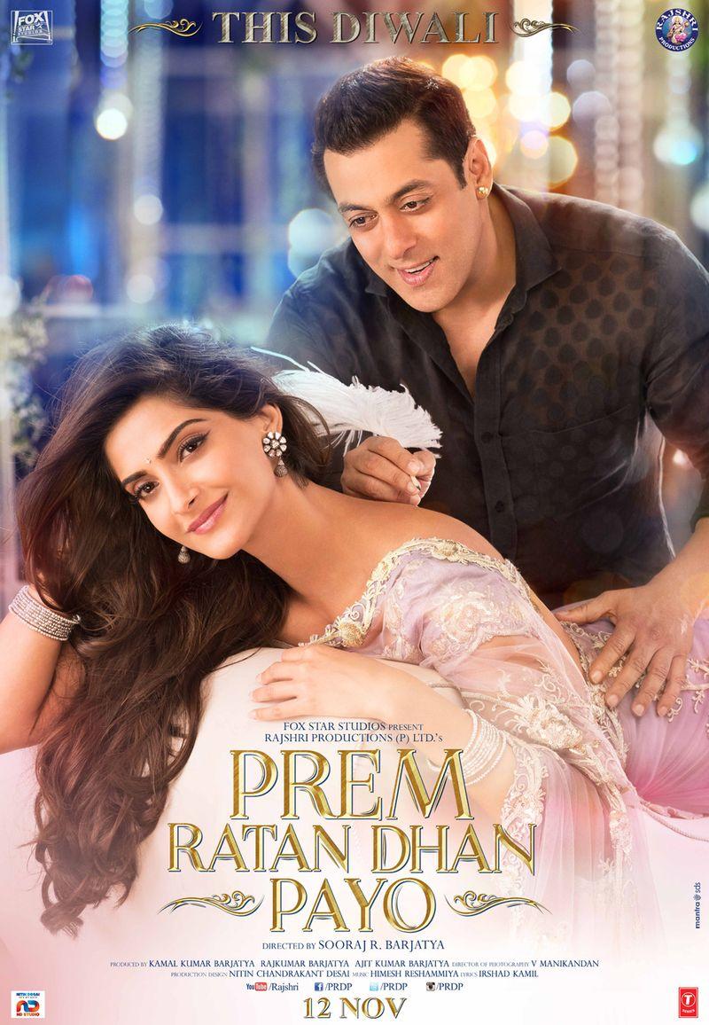PremRatanDhanPayo_PRDPPoster-01b_SalmanKhan_SonamKapoor-1000