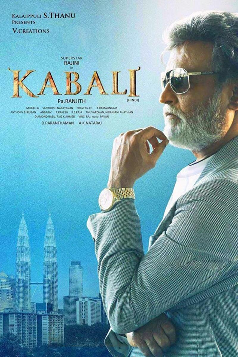 Kabali-Poster-Rajinikanth-05