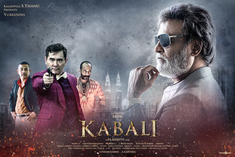 Kabali-Banner-Rajinikanth-03