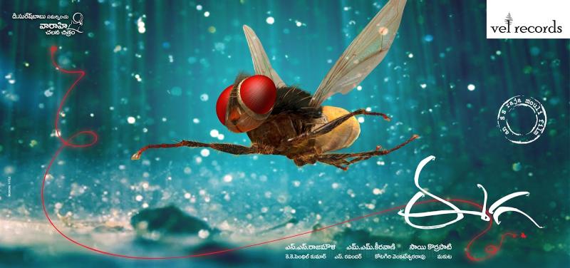 Eega-Poster-Telugu-Banner-02