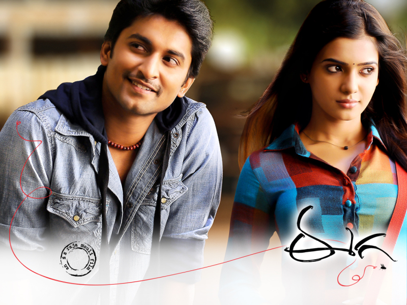 Eega-Poster-Telugu-Poster-Half-06