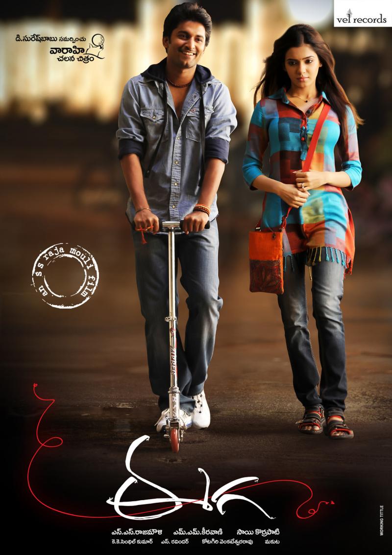Poster-Eega-Telugu-03