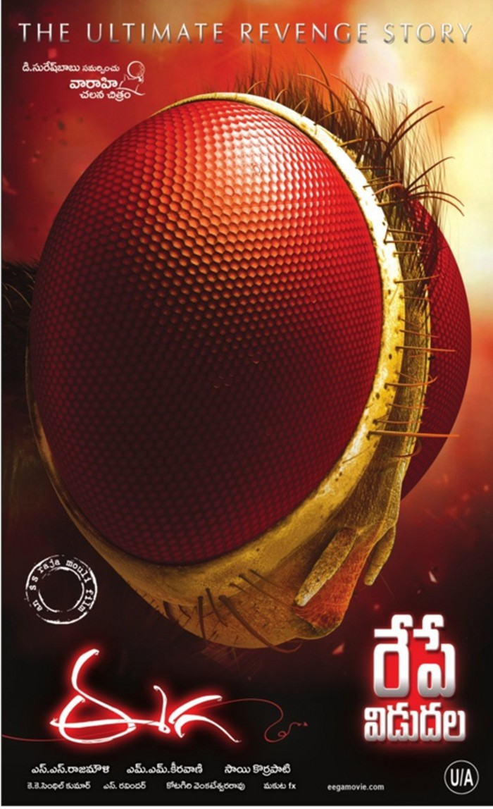 Poster-Eega-Telugu_Saskatoon