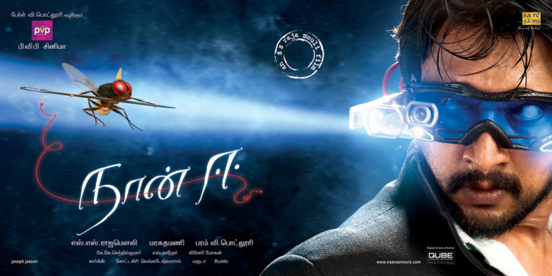 NaanEe-Poster-Tamil-Banner-02