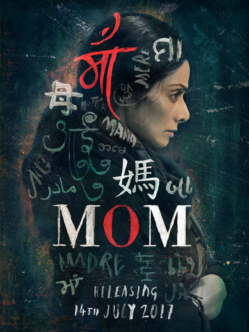 Mom_FirstLook_Poster