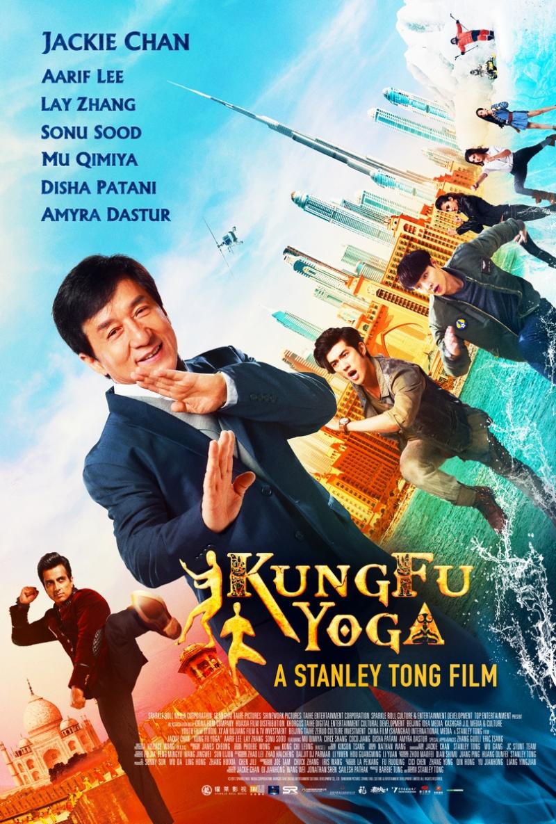 KungFuYoga_01b