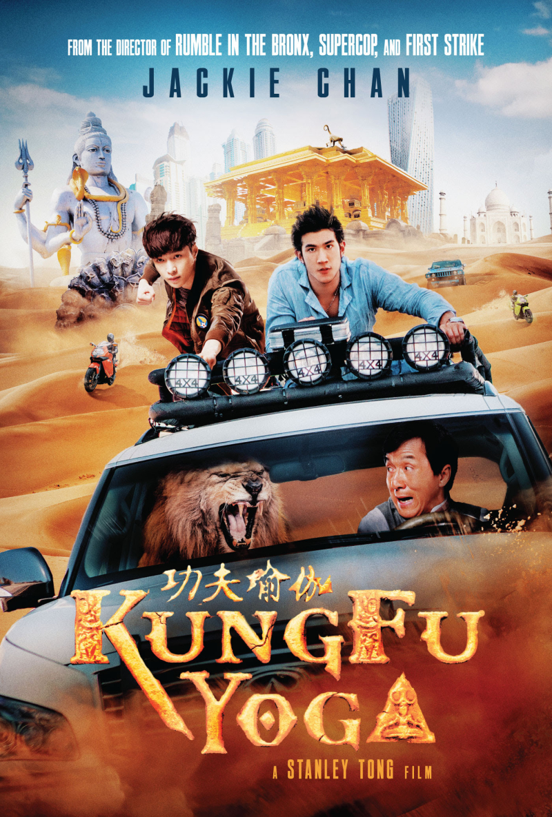 KungFuYoga_03