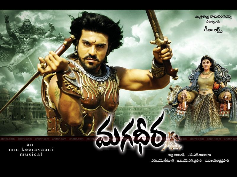 Magadheera-poster-01