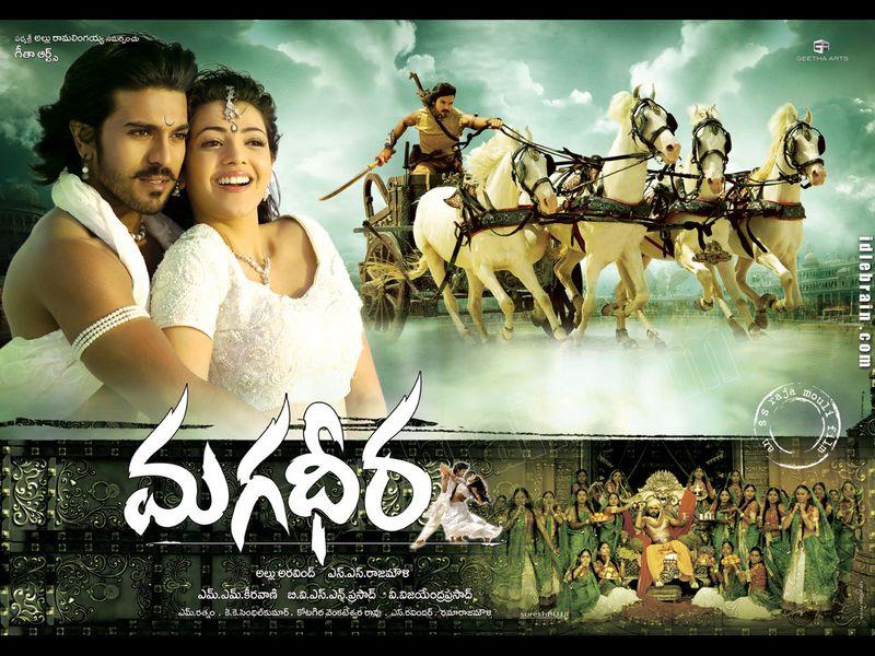 Magadheera-poster-02