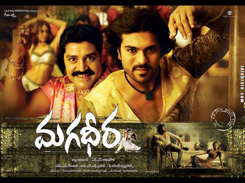 Magadheera-poster-04