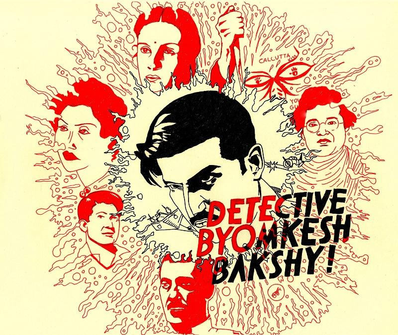 DBBMovie-Poster-MukundNarayan