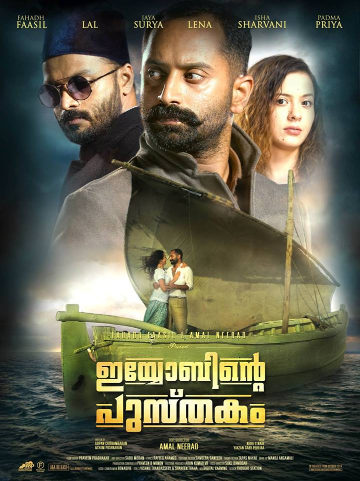 IyobintePusthakam-ThoughtStation-Poster09