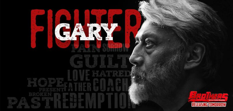 Brothers-Character-Gary