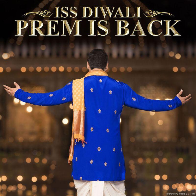 PremRatanDhanPayo-PremIsBack-01