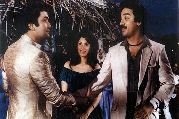 Oscar-IndiaSubmissions-1985-Saagar