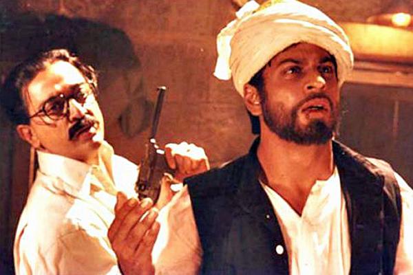 Oscar-IndiaSubmissions-2000-HeyRam