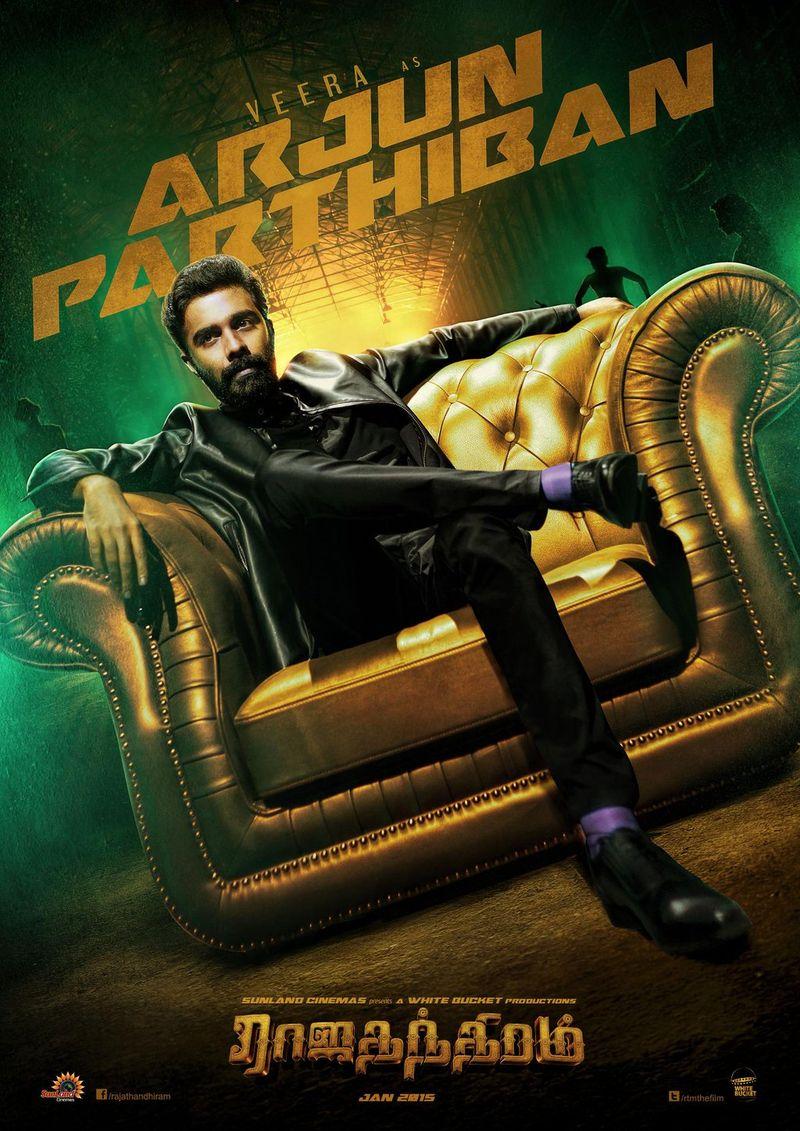 Rajathandhiram-Poster-01