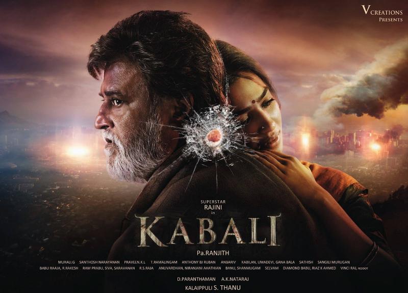 Kabali-Banner-Rajinikanth-06