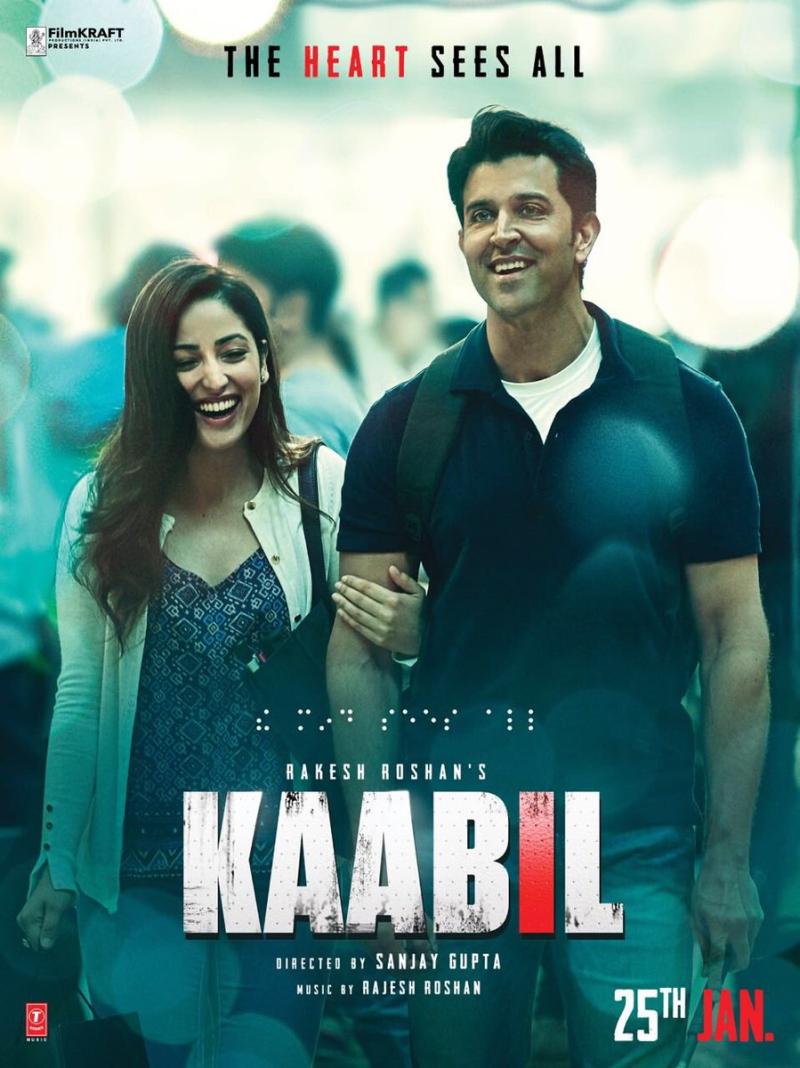 Kaabil_Poster_03_HrithikRoshan_YamiGautam