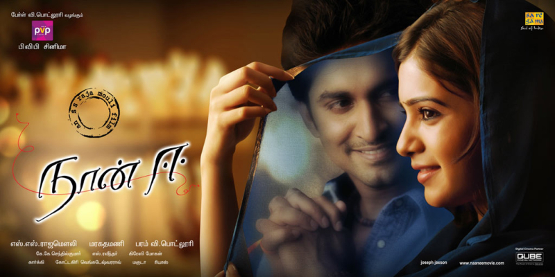 NaanEe-Poster-Tamil-Banner-01
