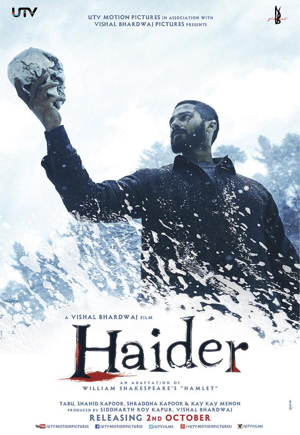 Haider-FirstLook-02