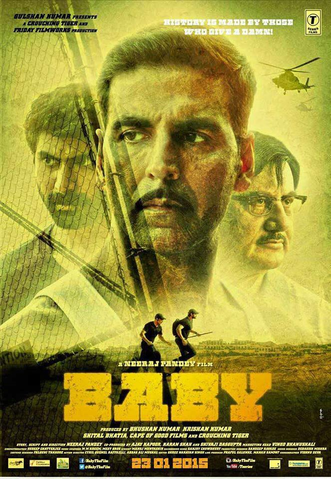 BabyTheFilm-Poster