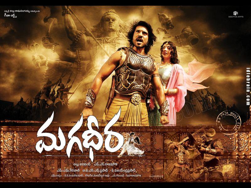 Magadheera-poster-03