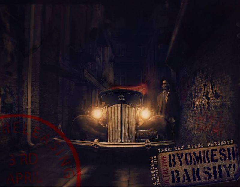 DBBMovie-Poster-SouvikMitra