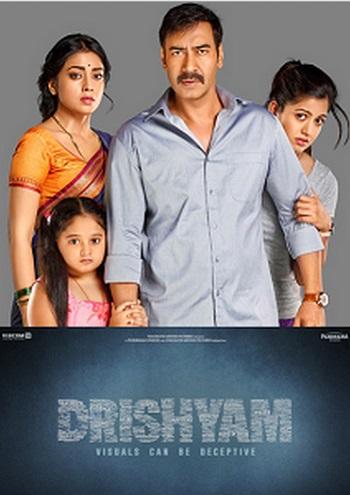Drishyam-Poster-01