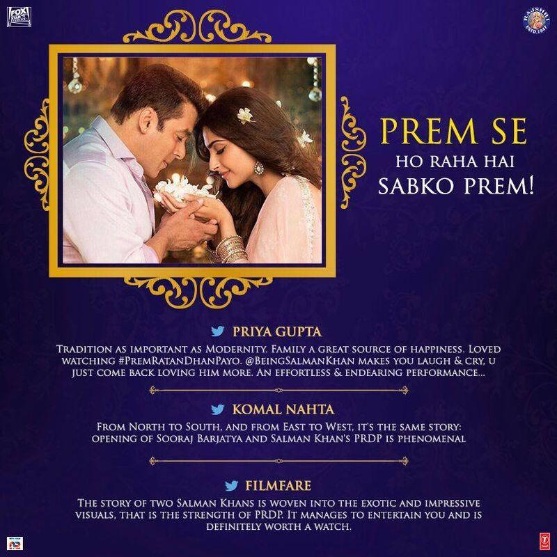 PremRatanDhanPayo-Review-01