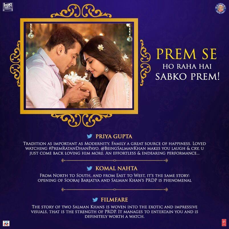 Film Review: The Prince, the Pauper and Prem (Prem Ratan
