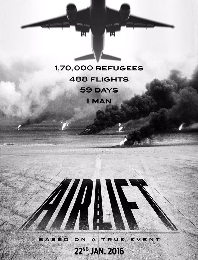 Airlift-Poster-01