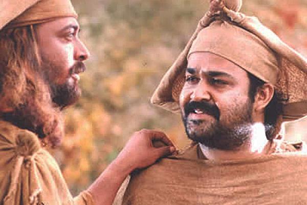 Oscar-IndiaSubmissions-1997-Guru