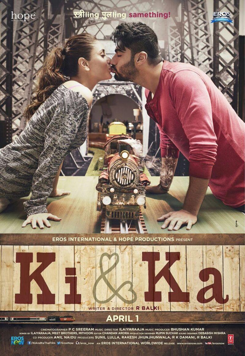 Ki&Ka-FirstLookPoster-ArjunKapoor-KareenaKapoor-Kiss